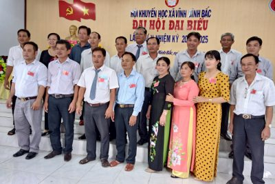 Hội Khuyến học xã Vĩnh Bình Bắc tổ chức Đại hội nhiệm kỳ V (2021-2025)